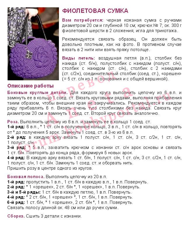 Сайты по вязанию юбки :: Бабушкин способ вязание